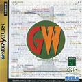 Game Ware (New) - Sega