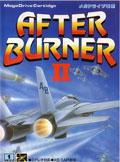 AfterBurner II - Micomsoft