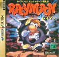 Rayman - Ubisoft