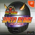Speed Devil - Ubi Soft