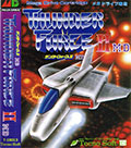 ThunderForce II (New) - Tecnosoft