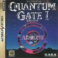 Quantum Gate I - Gaga