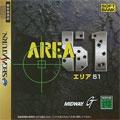 Area 51 - Soft Bank