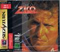 Isto E Zico (New) - Mizuki