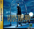 Lupin the 3rd Chronicles (New) - Spike
