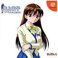 Inoue Ryoko Last Scene (New) - Data East