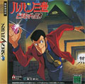 Lupin the Third Pyramid - Asmik Ace