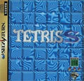 Tetris S - Bullet Proof Software