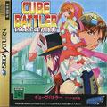 Cube Battler Story of Anna - Vandman Games