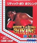 Riddick Bowe Boxing (New) - Micronet
