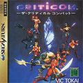 Criticom The Critical Combat (New) - Vic Tokai