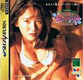 Angel Paradise Vol 1 (New) - Sammy
