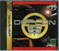 DefCon 5 (New) - Multisoft