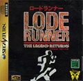 Lode Runner Legend Returns - Patra