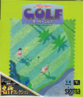 Super Golf (Cart Only) - Sigma