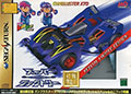 Mini Yonku Super Factory (New) - Media Quest