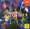 Record of Lodoss War (New) - Kadokawa Shoten