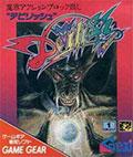 Devilish (New) - Genki