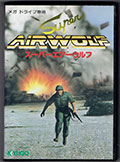 Super Airwolf - Kyugo
