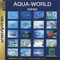 Aqua World (New) - Masudaya