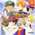 Kaito Apricot (New) - Takuyo
