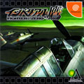 Imperial no Taka Fighter of Zero (New) - Global A