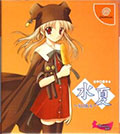 Suika Limited Edition (New) - Princess Soft