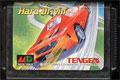 Hard Drivin (Cart Only) - Tengen