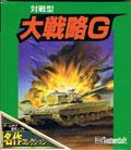 Taisengata Daisenryaku G (New) - System Soft