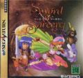 Sword & Sorcery - Micro Cabin