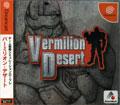 Vermilion Desert - Riverhillsoft
