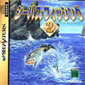 Sea Bass Fishing 2 - Victor