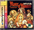Master of Monsters - Toshiba