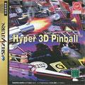 Hyper 3D Pinball - Virgin Interactive