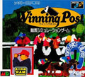Winning Post (New) - Koei