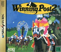 Winning Post 2 - Koei