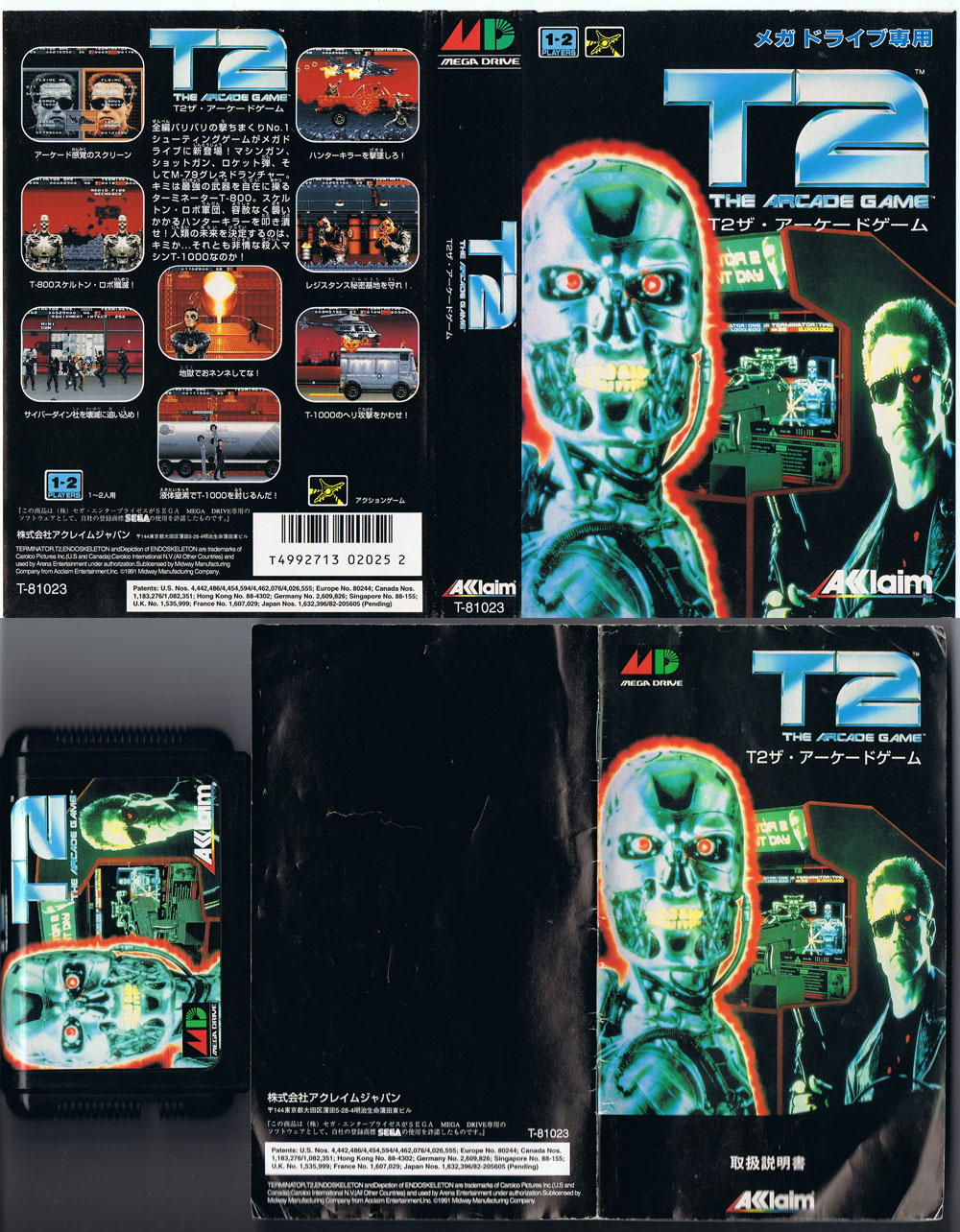 t2 the arcade game from acclaim - mega drive