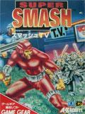 Super Smash TV (New) - Acclaim