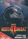 Mortal Kombat II - Irem