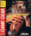 NFL Quarterback Club 95 (New) - Acclaim