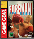 Foreman For Real (New) - Acclaim