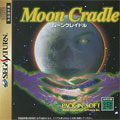 Moon Cradle (New) - Victor Interactive