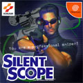 Silent Scope (New) - Konami