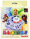 Roulette Controller (New) - Takara