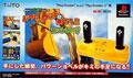 Power Shovel Controller (New) - Taito