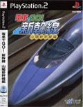 Densha De Go Shinkansen - Taito