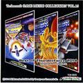 Best of Thunderforce 2014 Original Soundtrack (New) - Tecno Soft