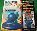 Sega Saturn Sankyo Pachinko Controller (New) - Sankyo