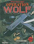 Operation Wolf - Taito