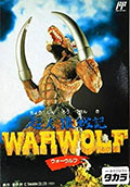 Werewolf The Last Warrior (New) - Takara